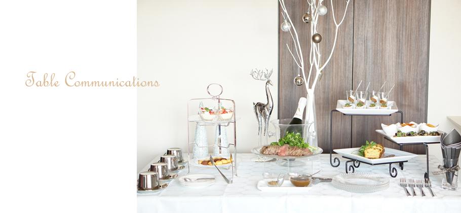 【東雲・豊洲】モダン&スタイリッシュなテーブルコーディネートサロン。自宅でのおもてなしをサポートいたします。